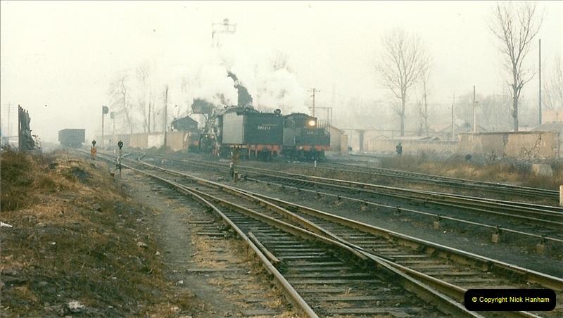 China November 1997. Picture (57) 057