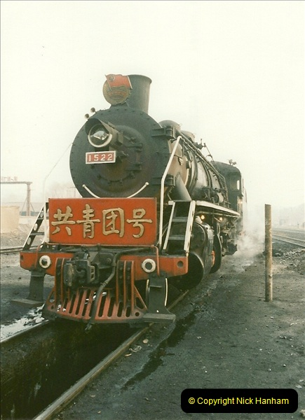 China November 1997. Picture (63) 063