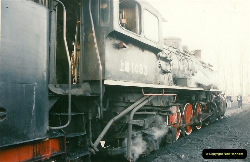 China November 1997. Picture (68) 068