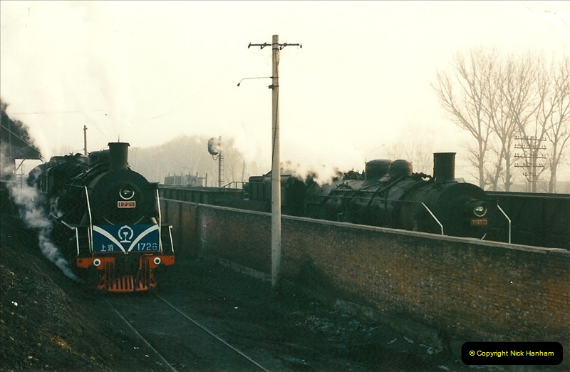 China November 1997. Picture (75) 075
