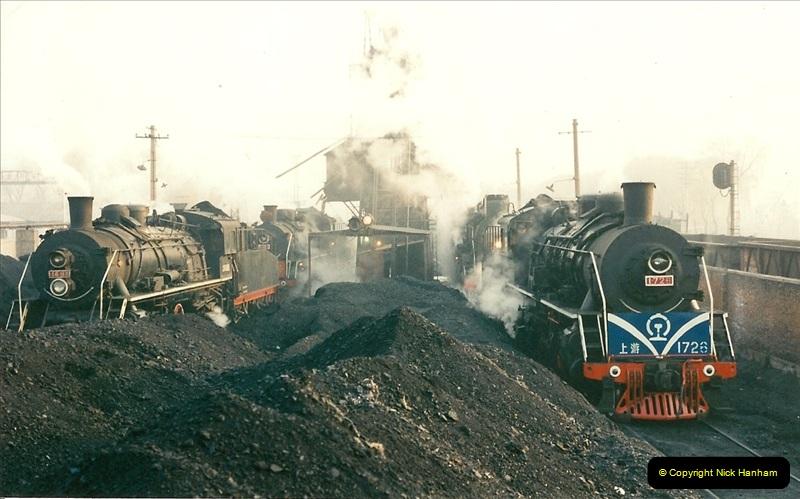 China November 1997. Picture (76) 076