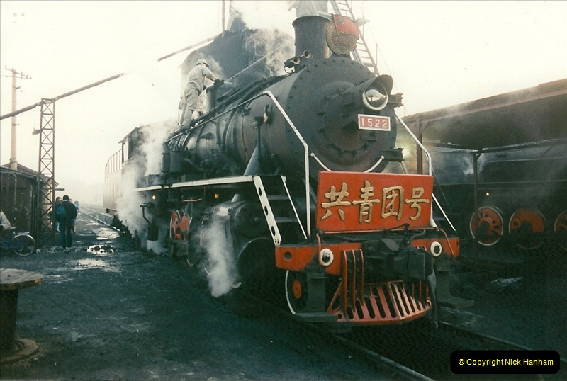 China November 1997. Picture (78) 078