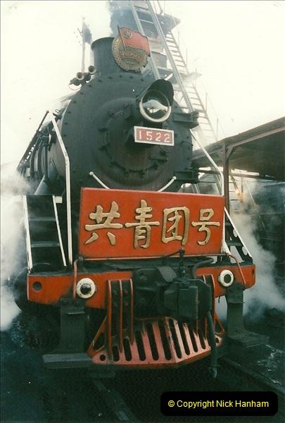 China November 1997. Picture (82) 082