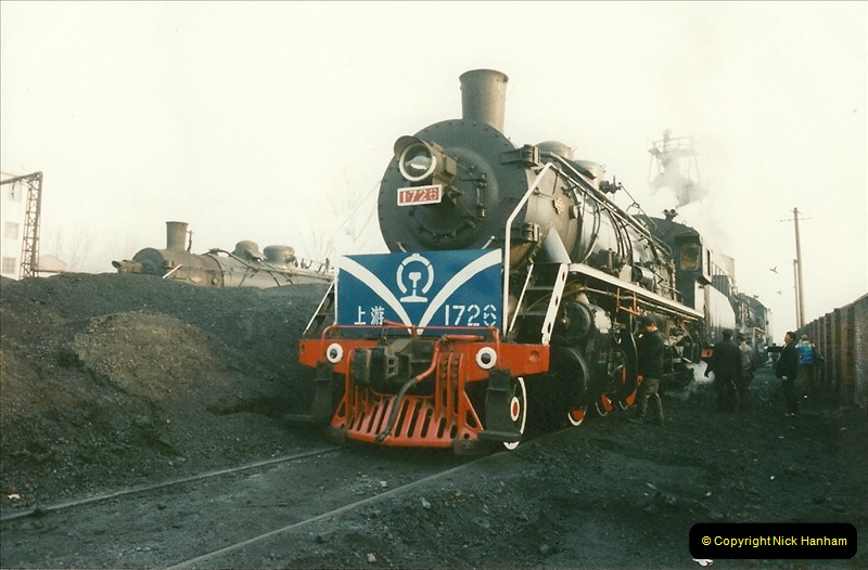 China November 1997. Picture (86) 086