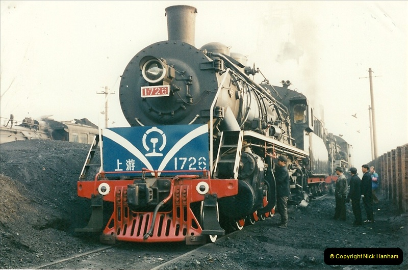 China November 1997. Picture (87) 087