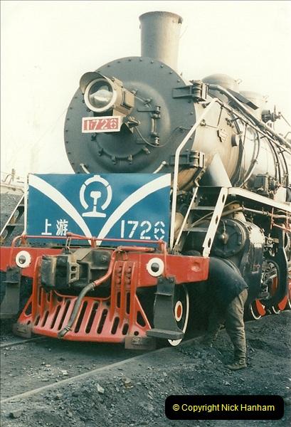 China November 1997. Picture (88) 088