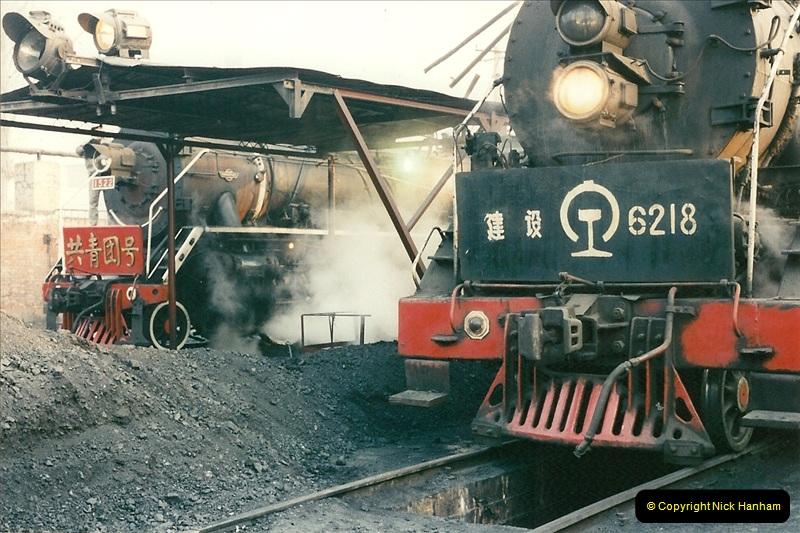 China November 1997. Picture (93) 093