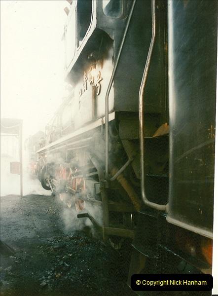 China November 1997. Picture (95) 095