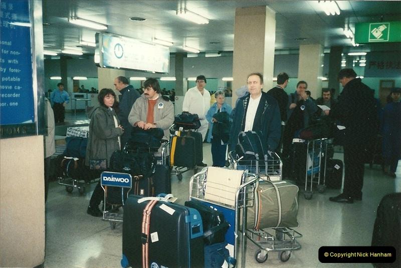 Retrospective China 1997