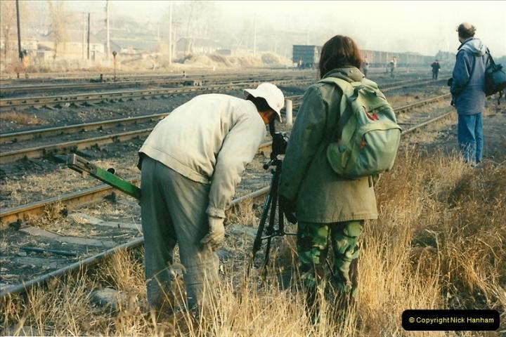 China November 1997. Picture (102) 102