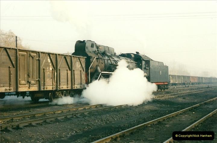 China November 1997. Picture (108) 108
