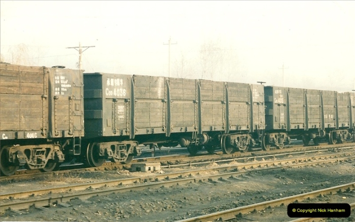 China November 1997. Picture (109) 109