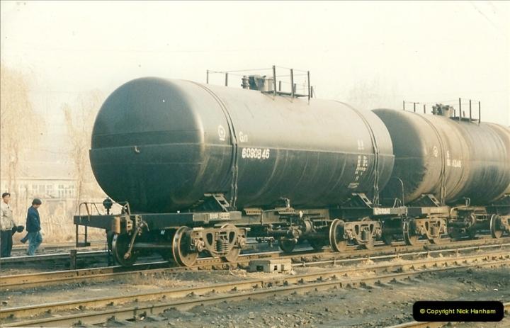 China November 1997. Picture (111) 111