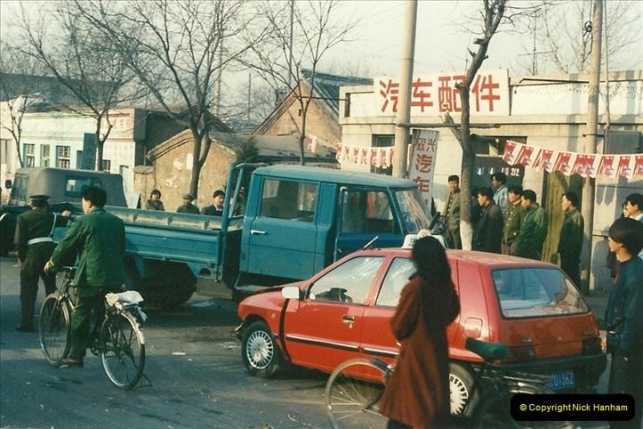 China November 1997. Picture (116) 116