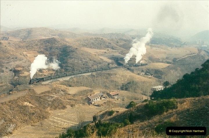 China November 1997. Picture (125) 125