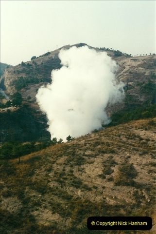 China November 1997. Picture (130) 130