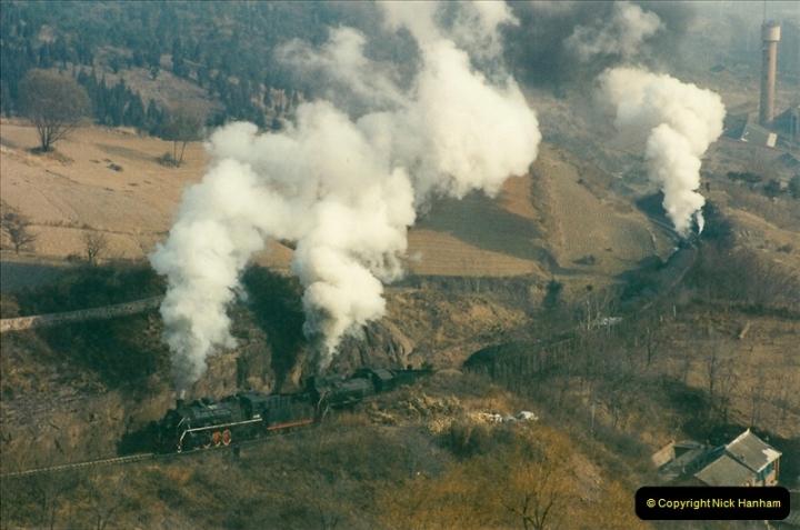 China November 1997. Picture (132) 132