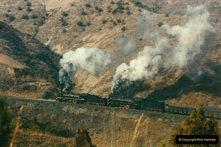 China November 1997. Picture (138) 138