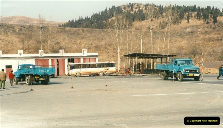 China November 1997. Picture (149) 149