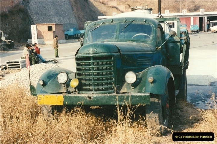 China November 1997. Picture (154) 154