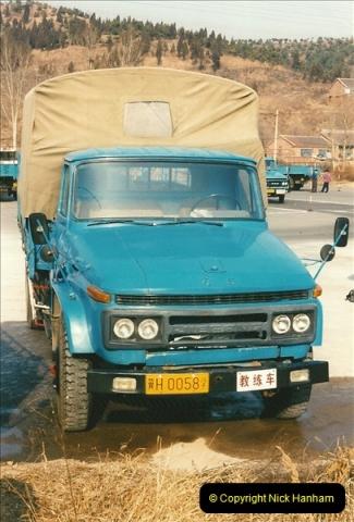 China November 1997. Picture (155) 155