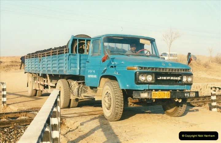 China November 1997. Picture (158) 158