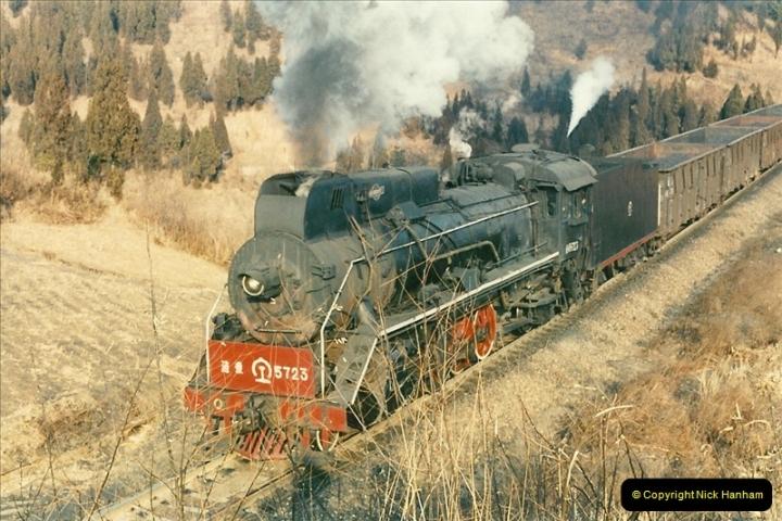 China November 1997. Picture (166) 166