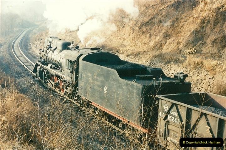 China November 1997. Picture (167) 167