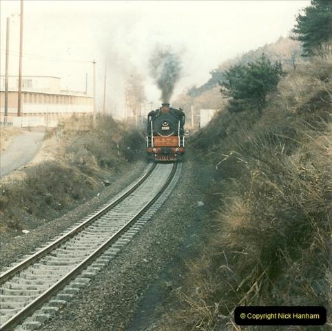 China November 1997. Picture (181) 181