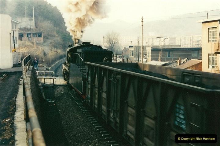 China November 1997. Picture (184) 184