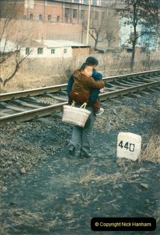 China November 1997. Picture (188) 188