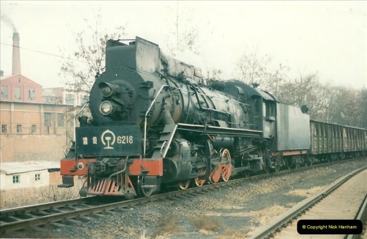 China November 1997. Picture (189) 189