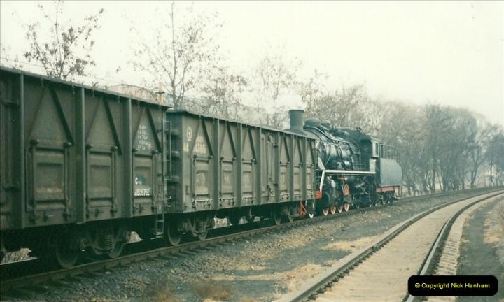 China November 1997. Picture (190) 190
