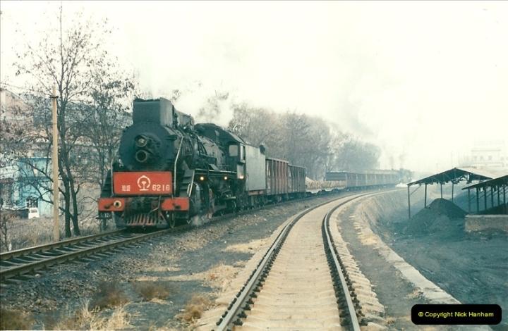 China November 1997. Picture (196) 196