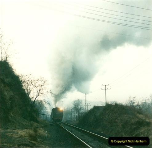 China November 1997. Picture (200) 200