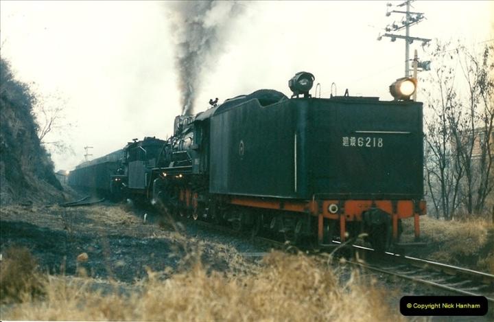 China November 1997. Picture (202) 202