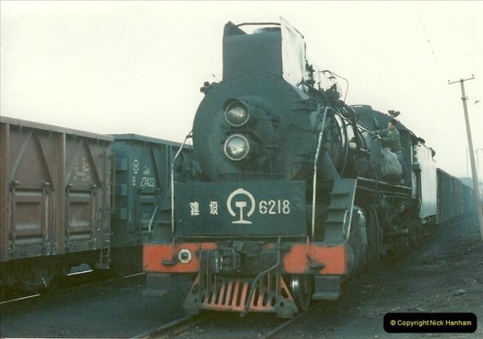 China November 1997. Picture (208) 208