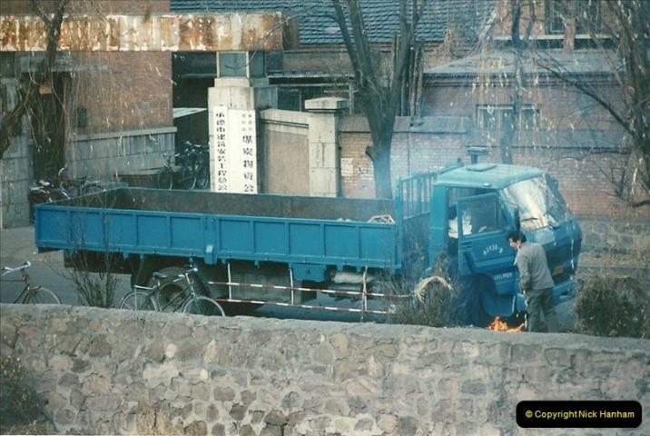 China November 1997. Picture (212) 212