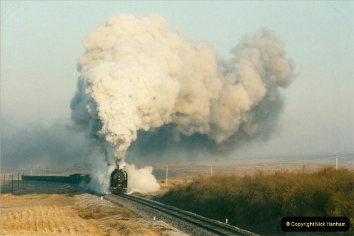 China November 1997. Picture (216) 216