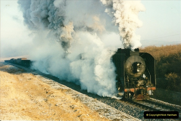 China November 1997. Picture (221) 221