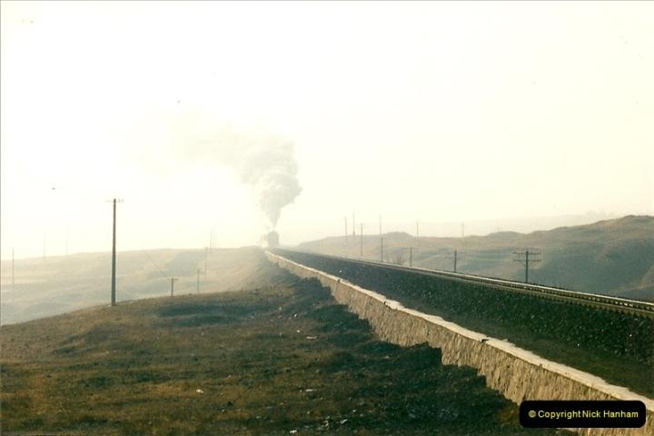 China November 1997. Picture (225) 225