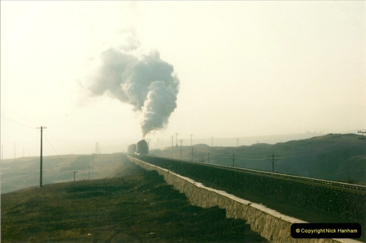 China November 1997. Picture (226) 226