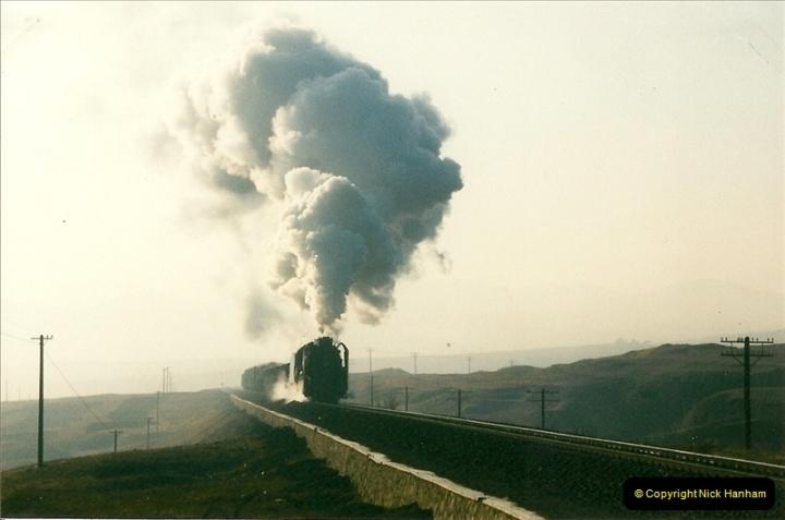 China November 1997. Picture (227) 227