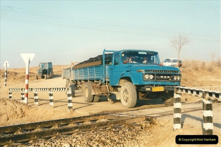 China November 1997. Picture (233) 233
