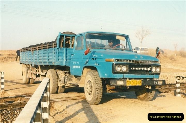 China November 1997. Picture (234) 234