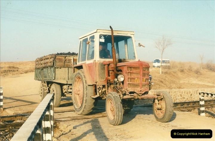 China November 1997. Picture (235) 235