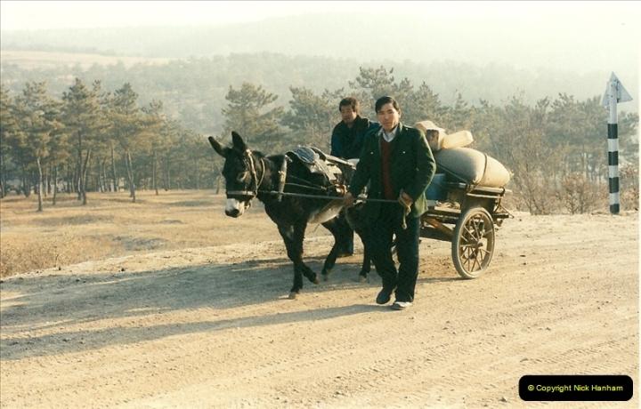 China November 1997. Picture (236) 236