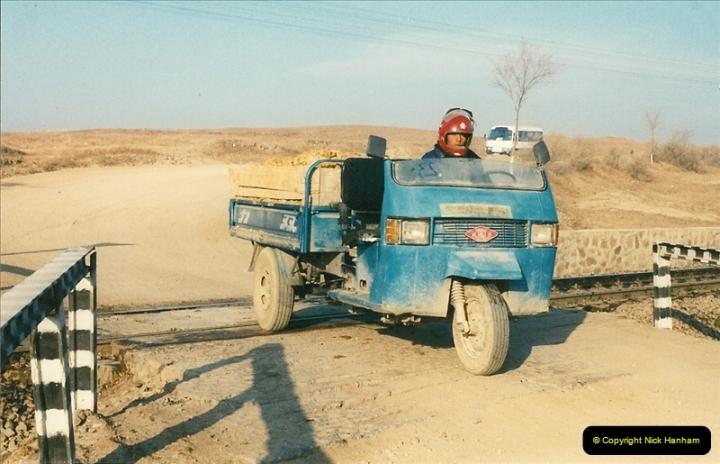 China November 1997. Picture (237) 237