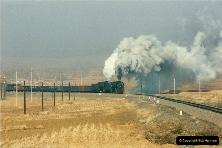 China November 1997. Picture (239) 239