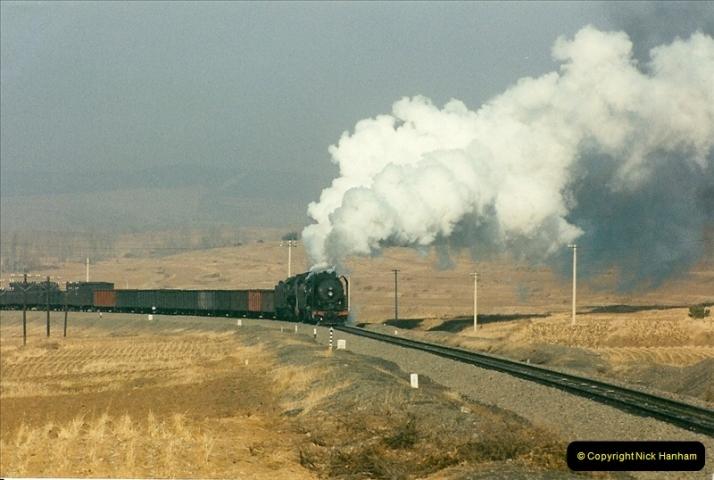 China November 1997. Picture (240) 240
